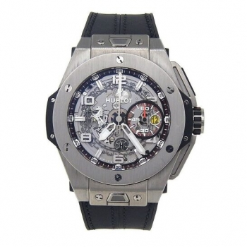 Hublot Big Bang Ferrari Magic Gold 401.NX.0123 Replica Reloj