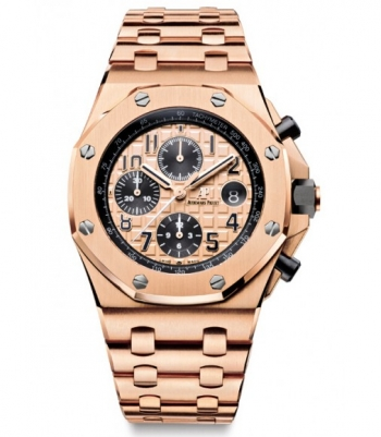 Audemars Piguet Royal Oak Offshore Cronografo 264700R.00.10000R.01 Replica Reloj