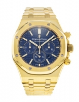 Audemars Piguet Royal Oak Chronografo 26320BA.OO.1220BA.02 Replica Reloj